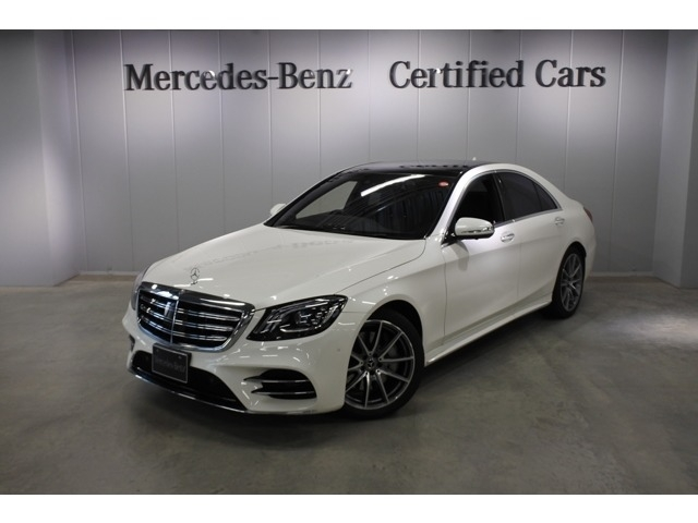 S450 Exclusive AMG-Line
