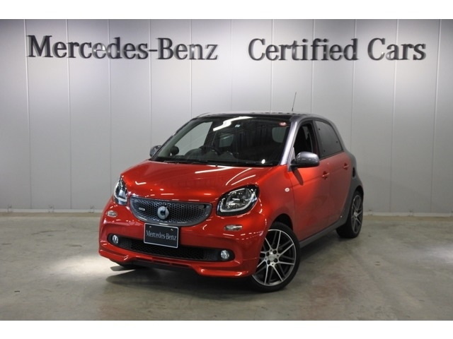 smart-BRABUS-forfour-Xclusive-twinamic.JPG